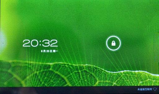 меню Compass. Android-часть