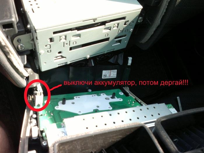 Если не отключить аккумулятор, то Бортовой компьютер будет показывать ошибку SRS