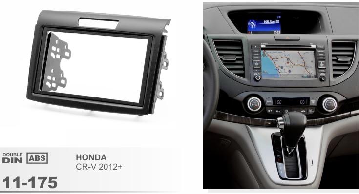 Рамка переходная 2din Honda CR-V 2012+