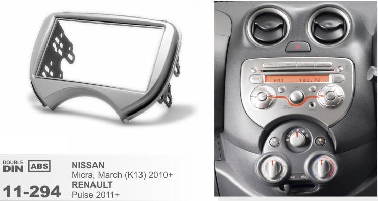 Рамка переходная 2din для Nissan Micra, March (K13)