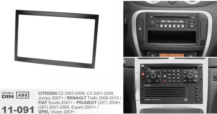 Рамка переходная 2din Peugeot 307 01-08