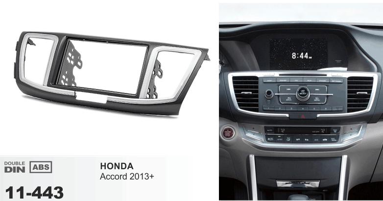 рамка 2дин хонда аккорд 2013