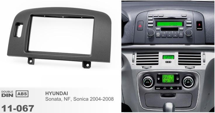 Рамка переходная 2din Hyundai NF, Sonata, Sonica 2004-2008