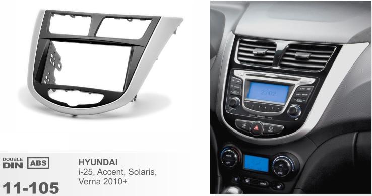Рамка переходная 2din Hyundai Solaris, i25, Accent, Verna 2010+