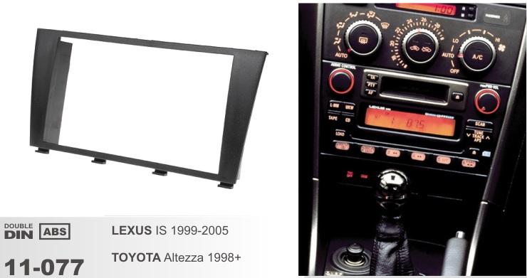 Рамка переходная 2din для Lexus IS 1999-2005, TOYOTA Altezza 1998+
