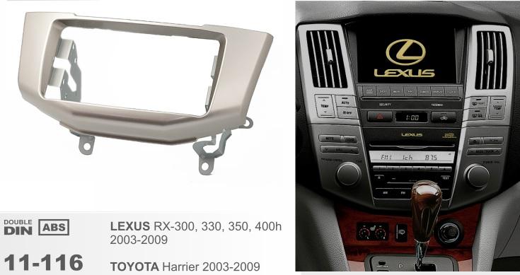 Рамка переходная 2din для Lexus RX-300, 330, 350