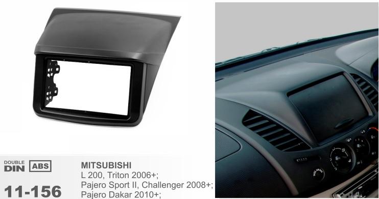 Рамка переходная 2din для Mitsubishi L 200