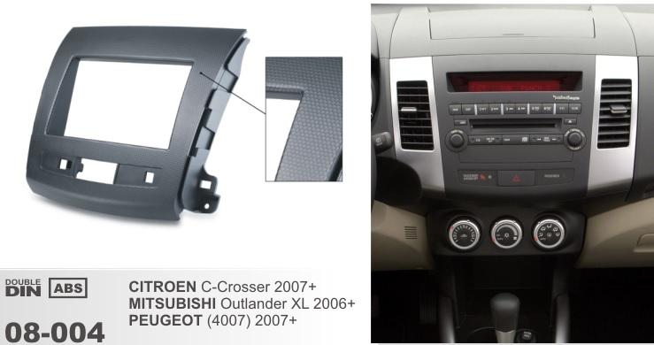 Рамка переходная 2din для Mitsubishi Outlander XL 2006+ / PEUGEOT (4007) 2007+ / CITROEN C-Crosser 2007+