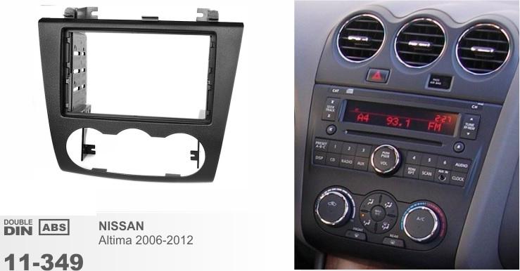 Рамка переходная 2din для Nissan Altima