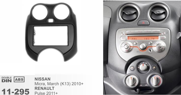 Рамка переходная 2din для Nissan March