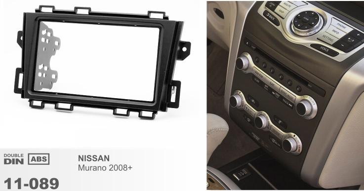 Рамка переходная 2din для Nissan Murano 2008+