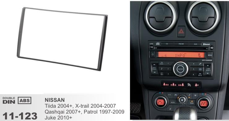 Рамка переходная 2din для Nissan Tiida 2004+
