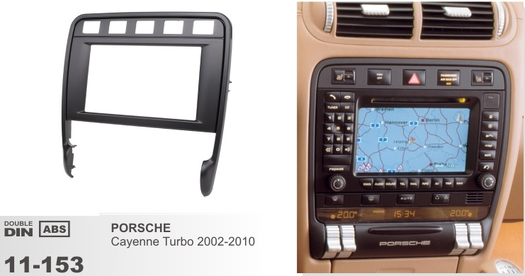 Рамка переходная 2din для Porsche Cayenne Turbo 2002-2010