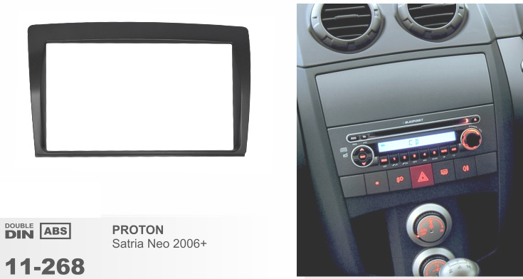 Рамка переходная 2din для Proton Satria Neo 2006+
