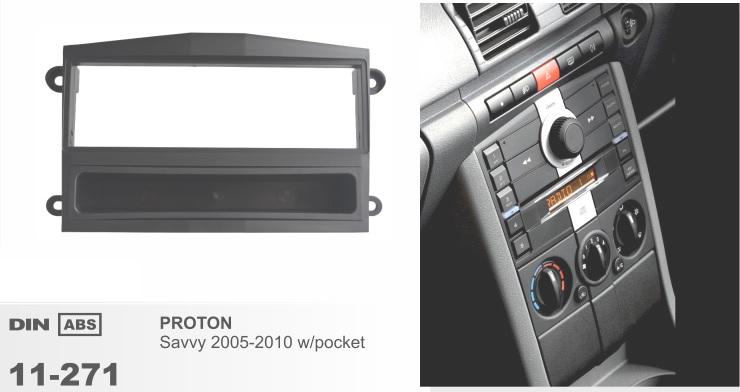 Рамка переходная 2din для Proton Savvy 2005-2010 w/pocket
