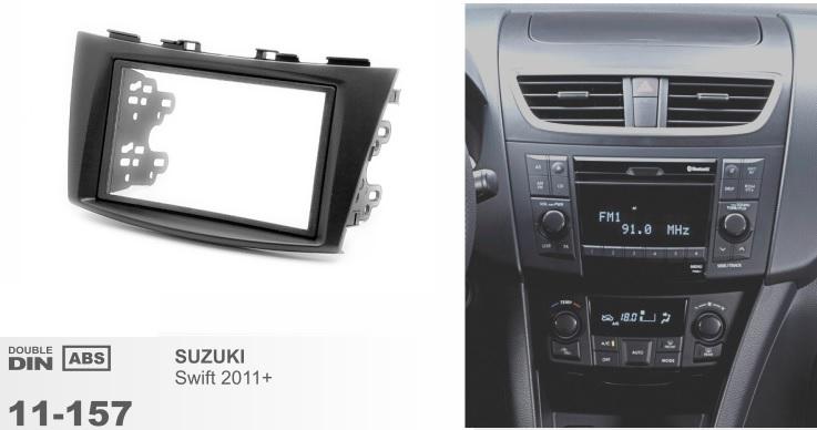Рамка переходная 2din для Suzuki Swift 2011+
