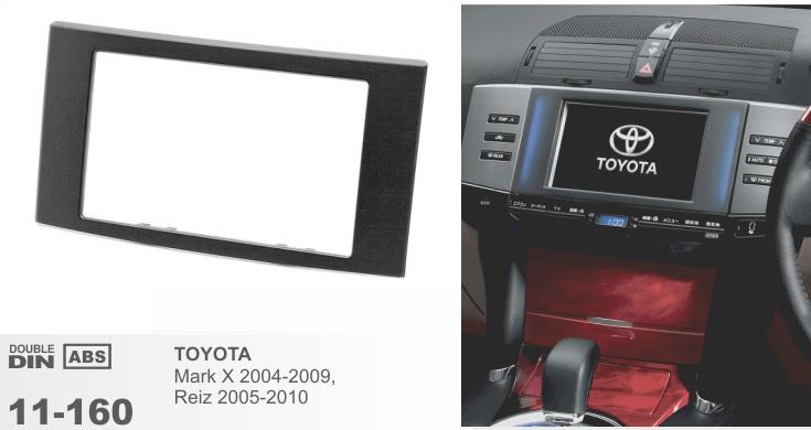 Рамка переходная 2din Toyota Mark X 2004-2009, Reiz 2005-2010