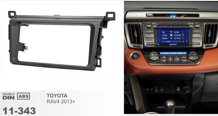 Рамка переходная 2din Toyota RAV4 13+