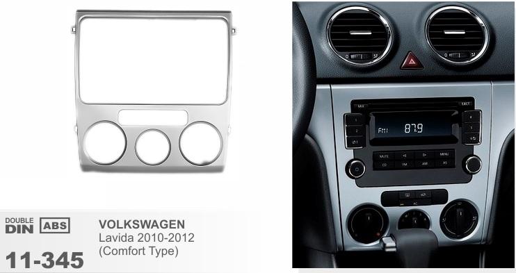 Рамка переходная 2din для Volkswagen La Vida 10