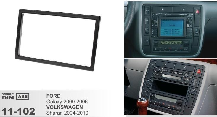 Рамка переходная 2din для Volkswagen Sharan 2004-2010