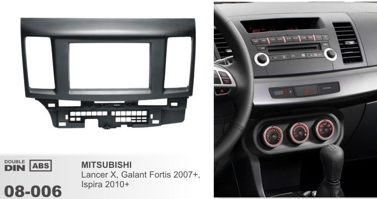 Рамка переходная 2din для Mitsubishi Lancer Х, Galant Fortis 2007+; Ispira 2010+